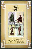 Südafrika South Africa Mi# Block 30 Gestempelt(FDC/SST)/used/CTO - Sculptures - Afrique Du Sud (1961-...)