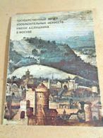 T. Sedova. State Museum Of Fine Arts - Libros, Revistas, Cómics