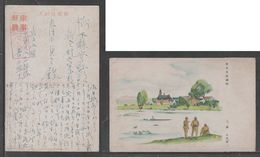 JAPAN WWII Military Nanjing Xuanwu Lake Picture Postcard NORTH CHINA WW2 MANCHURIA CHINE MANDCHOUKOUO JAPON GIAPPONE - 1941-45 Northern China