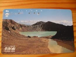 Phonecard Japan 147-1988.4.8. - Japon