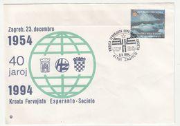 Croatia 1994 Railway  Kroata Fervojista Esperanto Societo Special Cover And Postmark B200701 - Esperanto