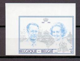 2198 Koning Boudewijn En Koningin Fabiola ONGETAND POSTFRIS** 1985 - Belgique