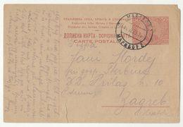 Yugoslavia Kingdom SHS Postal Stationery Postcard Posted 1923 Maribor To Zagreb B200701 - Slovenia