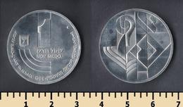 Israel 1 New Shekel 1986 - Israel