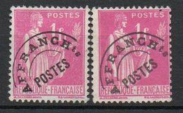 Préo N°76 - Type Paix 1f Rose Oblitéré, 2 Nuances - Préoblitérés