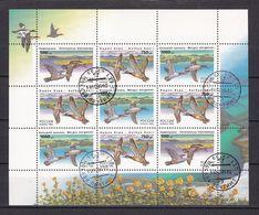 Russland - 1995 - Michel Nr. 462/464 -  Klb. - Gest. - Used Stamps