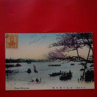 VIEW OF MUKOJIMA - Japan