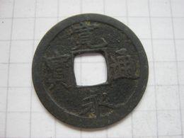 Japan , 1 Mon (XVIII / XIX C.) - Giappone