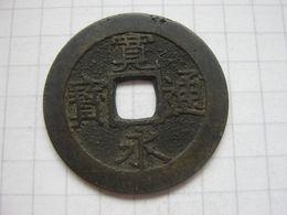 Japan , 4 Mon (XVIII / XIX C.) - Giappone