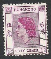 Hong Kong, 50 C. 1954, Sc # 192, M # 185, Used - Hong Kong (...-1997)