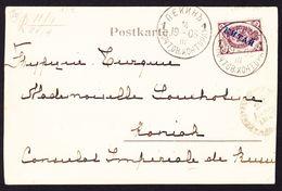 1903 AK (Peking Brennendes Osttor) Russisches Postbüro In Peking Ans Russische Konsulat In Konya, Türkei Gelaufen. - China
