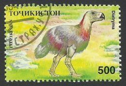 Tajikistan, 500 R. 1994, Sc # 53, Mi # 55, Used - Tadjikistan