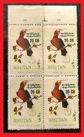 "104. BHUTAN STAMP BIRDS BLOCK OF 4 "" SURCHARGED "". MNH - Bhoutan"