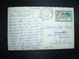 CP RIEZ (04) TP YT 1200 MEDERIC VEDY 20F OBL.2-9 1959 VINCELLES YONNE (89) - 1921-1960: Periodo Moderno