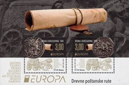 Bosnia & Herzegovina - Mostar - 2020 - Europa CEPT - Ancient Postal Routes - Mint Souvenir Sheet - Bosnien-Herzegowina