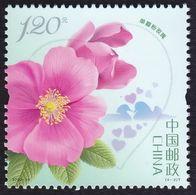 China 2020-10(4-2)T Rose -- Single-Petalled Pink Rose, Mandarin Ducks, Mint (1V) - Ducks