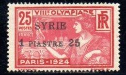 SYRIE 1924 * AMINCI-THINNED - Syria (1919-1945)