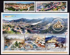 North Korea - 2020 - Yangdok Hot Spring Resort - Mint Stamp Set + Souvenir Sheet With Hot Foil Intaglio Printing - Corea Del Nord