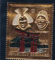 GABON TIMBRE EN OR (GOLD) Poste Aérienne N° 102 1000 Fr EXPOSITION UNIVERSELLE D'OSAKA EN 1970, Neuf **(MNH). TB - Gabon (1960-...)