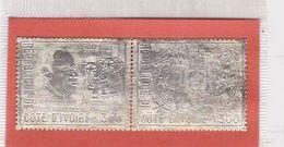 Timbres ARGENT P.A. En Paire Sous Blister -Anniversaire De L'indépendance 300+300--1970 - Ivoorkust (1960-...)