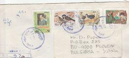IRAQ Postally Used Cover - Iraq