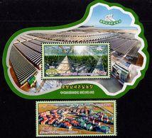 North Korea - 2020 - Jungphyong Greenhouse Vegetable Farm - Mint Stamp + Souvenir Sheet - Corea Del Nord