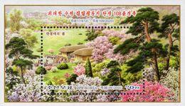 North Korea - 2020 - Mangyongdae In Springtime - Mint Souvenir Sheet - Corea Del Nord