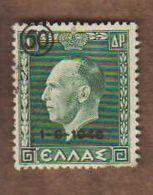 GRECE  (Y&T) 1946 .n°536   * Réferendum En Faveur Du Retour Du Roi Georges *      50 L*  Neuf/new - Greece