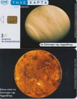 GREECE PHONECARD 2003/PLANETARIUM 1-X1593- 333000pcs-2/03-USED - Griechenland