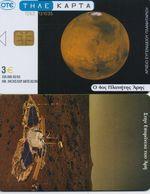GREECE PHONECARD 2003/PLANETARIUM 3-X1595- 250000pcs-2/03-USED - Griechenland