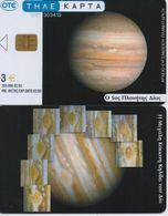 GREECE PHONECARD 2003/PLANETARIUM 4-X1596- 250000pcs-2/03-USED - Griechenland