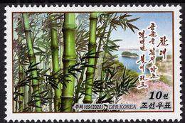 North Korea - 2020 - Bamboo - Mint Stamp - Corea Del Nord
