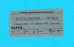 DRAZEN PETROVIC - Yugoslav Old ROOKIE Card *  Brooklyn Nets Portland Trail Blazers NBA Real Madrid Basketball - Rookies (Reclute)
