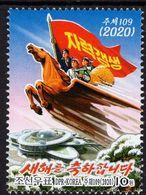 North Korea - 2020 - Happy New Year - Mint Stamp - Corea Del Nord