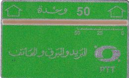 ALGERIA(L&G) - PTT Logo 50 Units(large Numbers Below The Metric Scale), CN : 809C(inverted), Tirage 12000, Mint - Argelia