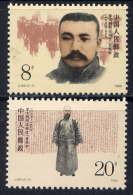 CHINE - 2965/2966** -  LI DAZHAO - 1949 - ... People's Republic