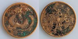 China Hubei Province 10 Cash Emperor Guang Xu 1902-05 Rare Super Large Dragon - China