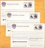 1993 Moldova Moldavie Plants. Mushrooms. Snail. Overprint On The Postal Card Of The USSR. 3 Postcards - Mushrooms