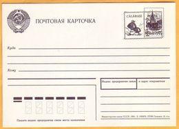 1993 Moldova Moldavie Plants. Mushrooms. Snail. Overprint On The Postal Card Of The USSR 8.00 . - Mushrooms