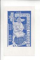 Ex Libris.70mmx110mm. - Ex Libris