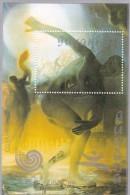 Guyana Hb Michel 42 Borde Plateado - Verano 1992: Barcelona