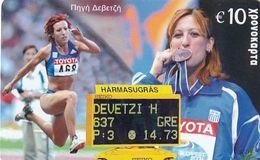 GREECE - Pigi Devetzi/Long Jump, Amimex Prepaid Card 10 Euro(807 8075), Tirage %5000, Mint - Griechenland