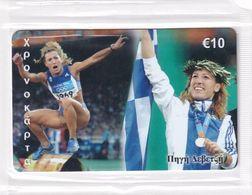 GREECE - Pigi Devetzi/Long Jump, Athens 2004 Olympics, Amimex Prepaid Card 10 Euro(807 8075), Tirage %5000, Mint - Griechenland