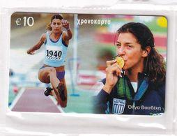 GREECE - Olga Vasdeki/Long Jump, Amimex Prepaid Card 10 Euro(807 8075), Tirage %5000, Mint - Griechenland