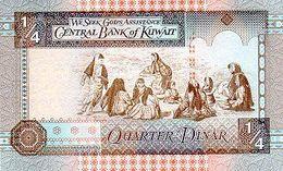 KUWAIT P. 23a 1/4 D 1994 UNC - Kuwait