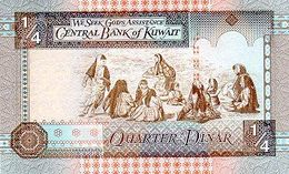 KUWAIT P. 23a 1/4 D 1994 UNC - Koeweit