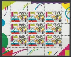 FEUILLET NEUF DE RUSSIE - NOUVEL AN 1993 N° Y&T 5975 - New Year