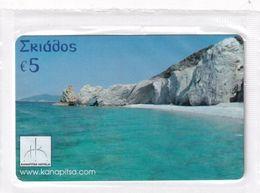 GREECE - Kanapitsa Hotels, Skiathos Island, Amimex Prepaid Card 10 Euro(807 8075), Mint - Griechenland