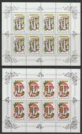 5 FEUILLETS NEUFS D'U.R.S.S. - CHAMPIGNONS VENENEUX N° Y&T 5304 A 5308 - Mushrooms