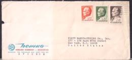 Yugoslavia - 1967 - Lettre - Hemko - Belgrado - Envoyé à USA - Cygnus - 1945-1992 Repubblica Socialista Federale Di Jugoslavia